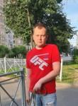 Denni , 18, Kazan