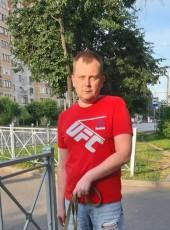 Denni , 18, Russia, Kazan