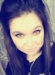 Alina1993, 25 лет, Карпинск