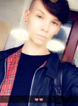 TreyDeeTreyDee, 18 лет, Wednesbury