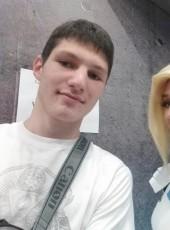Danila, 19, Russia, Moscow