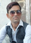 darmendra rathod, 35  , Surat