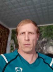 Александр, 36, Россия, Ростов-на-Дону