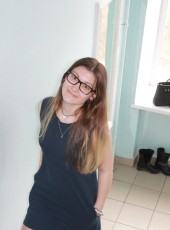 Kristina, 18, Russia, Arkhangelsk