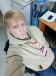 Gennadiy, 27, Saint Petersburg