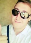Михаил, 27 лет, Курган