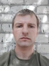 Aleksandr, 29, Ukraine, Haysyn