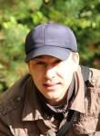 Руслан, 39 лет, Сургут