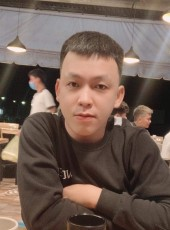 Bình boss, 23, Vietnam, Ho Chi Minh City
