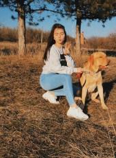 Anya, 19, Russia, Rostov-na-Donu