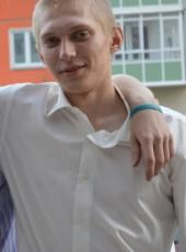 Dmitriy, 25, Russia, Krasnoyarsk
