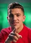 يوسف, 18  , `Ain el Hadjel
