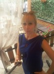 Nadyusha, 32, Kryvyi Rih