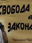 sasha, 51  , Chernihiv
