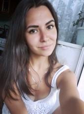 Tamara, 29, Turkmenistan, Mary
