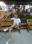 АЛЕКСАНДР, 42  , Perevalsk