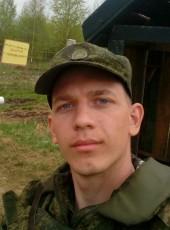 Sergey, 28, Russia, Lomonosov