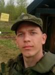 Sergey, 26, Lomonosov