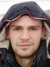 Артур, 24, Ukraine, Horodenka