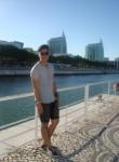 ★David★, 20 лет, Palma de Mallorca