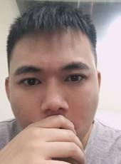 啊伟, 33, China, Guangzhou