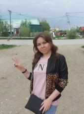 Yuliya, 31, Russia, Blagoveshchensk (Amur)
