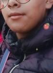 Javier Valencia, 18  , Puebla (Puebla)