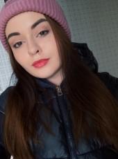 Angelina, 20, Russia, Ulyanovsk