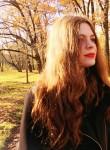 Alyona , 19 лет, Пушкин