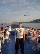 Cergey, 39, Russia, Sredneuralsk