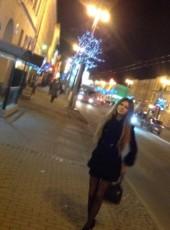 Яна, 27, Россия, Красная Горбатка