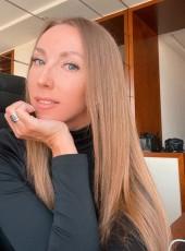 Alena, 35, Russia, Barnaul