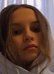 Yana, 18, Yekaterinburg