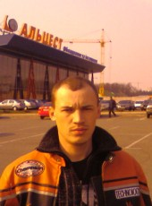 Андрей, 36, Ukraine, Kiev