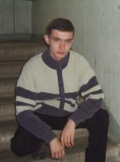 Владимир Сергеевич, 33, Russia, Izhevsk