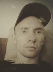 Андрей, 22, Ukraine, Kiev
