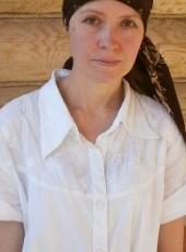 Elena, 48, Russia, Chelyabinsk