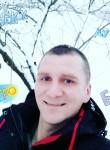 Viktor, 36, Kerch