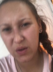 Alina , 23, Russia, Voronezh