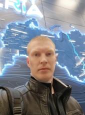 Pashka😋, 34, Russia, Ust-Omchug