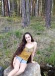 Arisha, 30  , Yekaterinburg