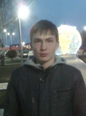 Ильгиз, 21, Россия, Алметьевск