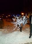 Egeniy, 37, Angarsk