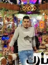 Dahomi, 24, Bahrain, Manama