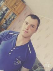 Denis, 28, Russia, Armizonskoye