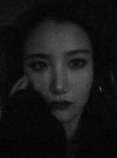 Isine, 22, China, Nanjing