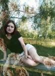 Glafira, 23  , Pobugskoye