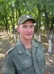 Vadim, 24, Rostov-na-Donu