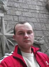 Dima, 25, Russia, Kerch