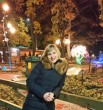 Людмила